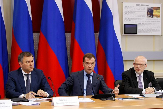 Новая Конституция: какие поправки внес Владимир Путин - фото 4
