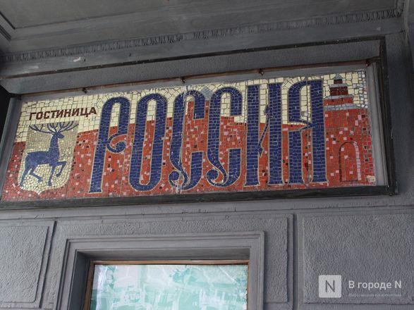 Прогнившая «Россия»: последние дни нижегородской гостиницы - фото 84