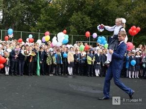 Почти 38 тысяч юных нижегородцев впервые сядут за парты 1 сентября
