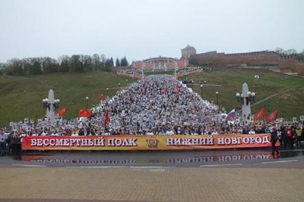 «Бессмертный полк» пройдет по Нижнему Новгороду в День Победы