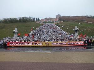 В Нижнем Новгороде бесплатно напечатают фото для акции «Бессмертный полк»