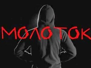 Премьера музыкальной драмы «Молоток» состоится в Нижнем Новгороде