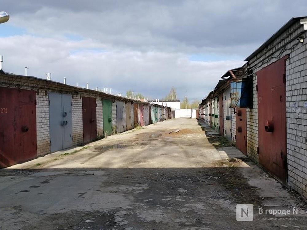 Владельцы 29 гаражей воспользовались «амнистией» в Нижегородской области - фото 1