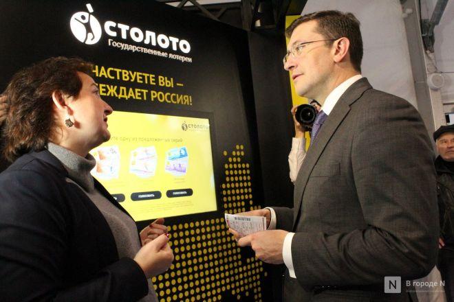 Олимпийские чемпионы выбрали новый дизайн лотерейных билетов в Нижнем Новгороде - фото 26