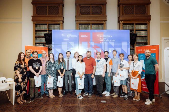 В Мининском университете прошла киношкола «Горький film» - фото 3