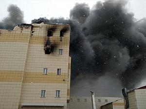 Губернатор Кемеровской области рассказал о травле после пожара в ТЦ «Зимняя вишня»