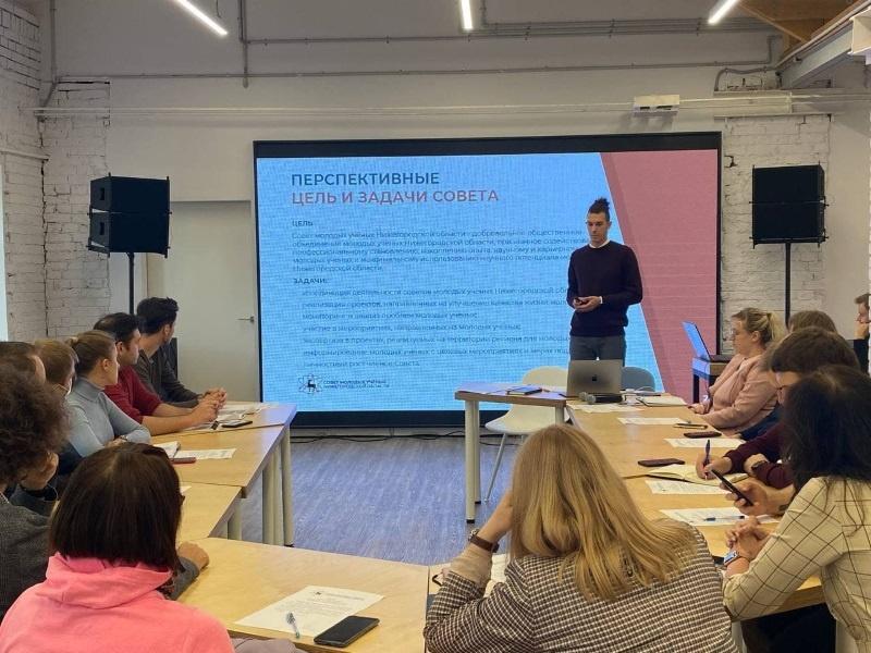 Заседание Совета молодых учёных Нижегородской области - фото 1