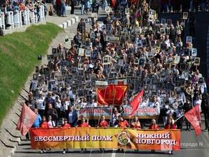 Путин согласился перенести «Бессмертный полк» на 2021 год