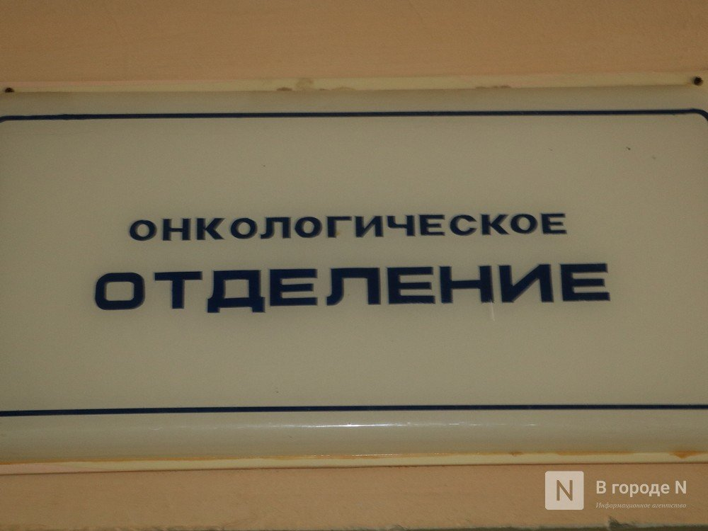 Что скрывает главное детское онкоотделение Нижегородской области - фото 2